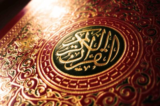 integration islam koran