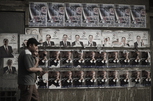 wahlkampf aegypten kairo muslimbruderschaft
