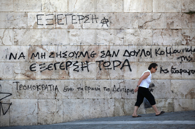eurozone austerity greece