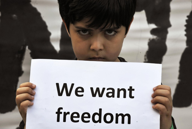 iran jugend demonstration aufklaerung