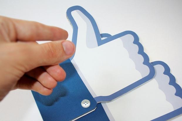 facebook soziales-netzwerk selbstbild gehirn arabischer-fruehling