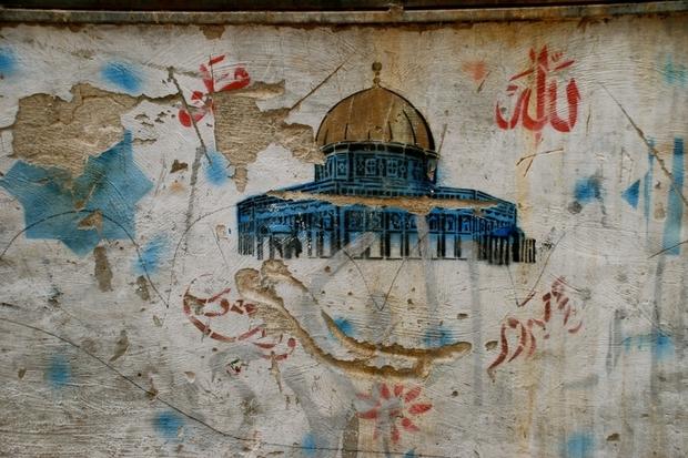 islamwissenschaften islam islamkonferenz islamisierung politischer-islam islamophobie islam-kritik