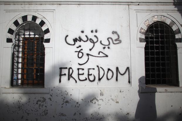 middle-east egypt tunisia arab-spring
